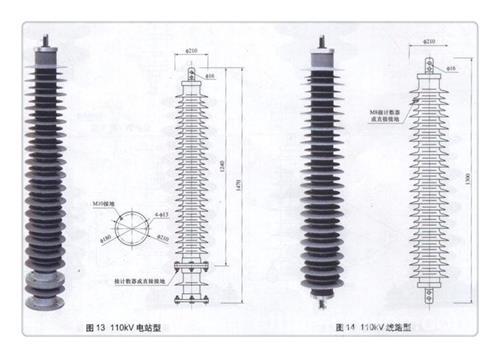 上饶HY10CX-100/260氧化锌避雷器询价