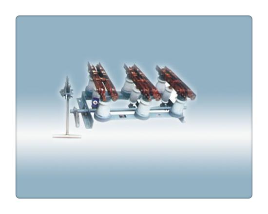 上饶HGW4-35GDW/1250A高压隔离开关