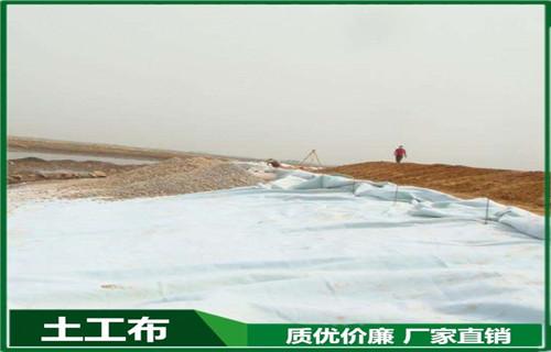 濮陽長絲土工布價格廠家質量有保障