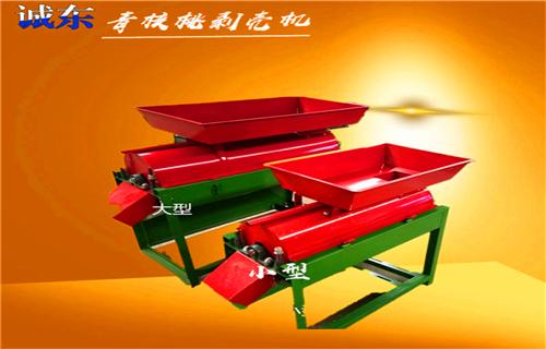南阳全自动铜米机生产厂家