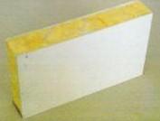 淮南市建筑外墙防火岩棉复合板多少钱一平米复合各种材质价格低