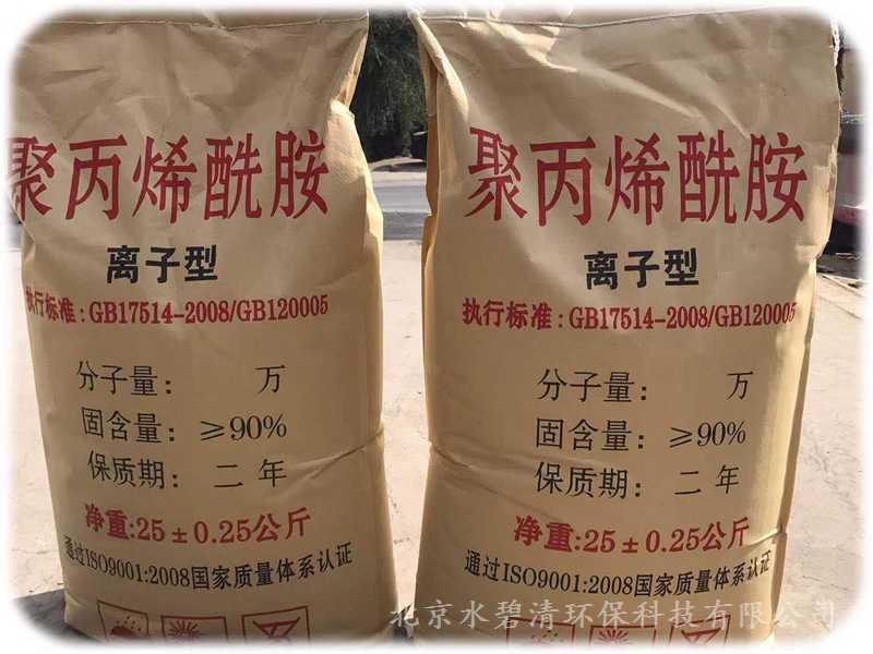 新聞:安康高效除磷劑(互利共贏)