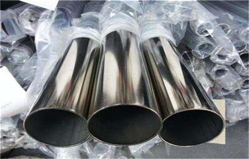 上饶310S不锈钢管(不锈钢焊接管)厂家