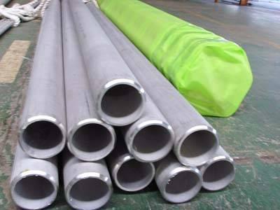 供应:安阳-2205不锈钢管一年365天销售