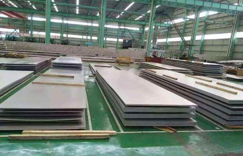 無錫5mm304不銹鋼板價格(新聞)太鋼不銹鋼